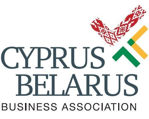 Cyprus-Belarus Business Association